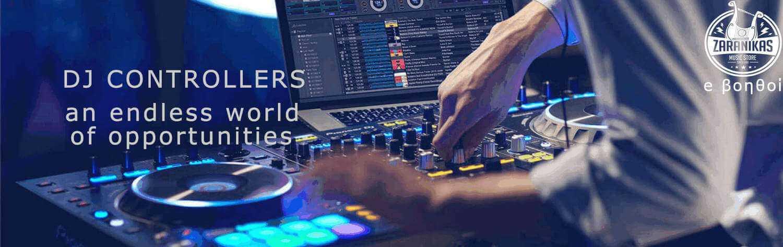 DJ controllers: Τόσο εύκολο όσο φαίνεται;