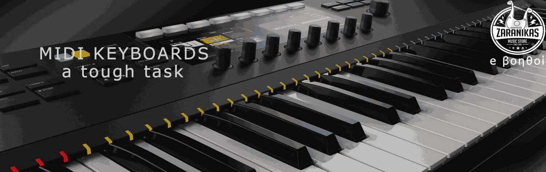 Ο πονοκέφαλος Midi Keyboard