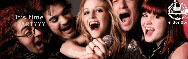 Στήσε εύκολα ένα Karaoke party